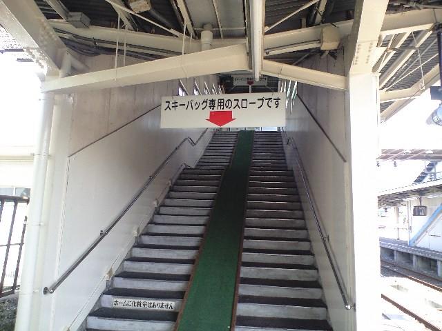 [旅#1-2]白馬駅到着