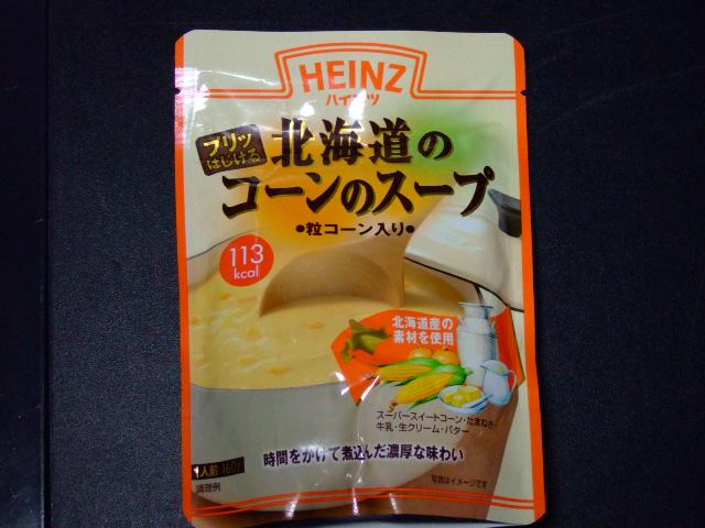 コーンスープ☆