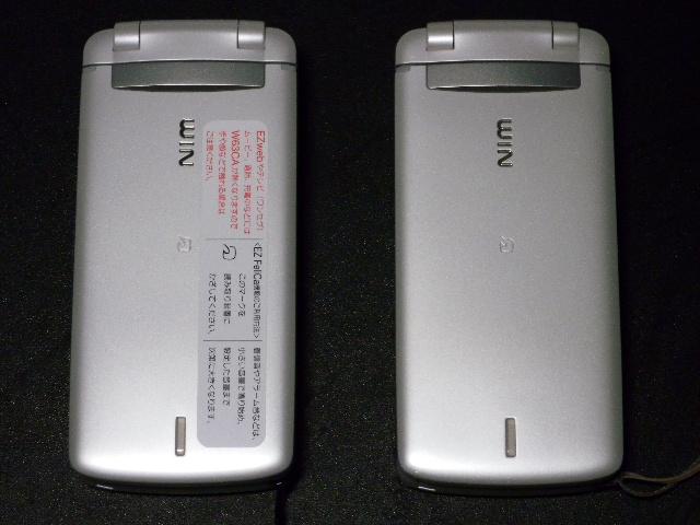 W63CA EXILIMケータイ Zwei(ぉ