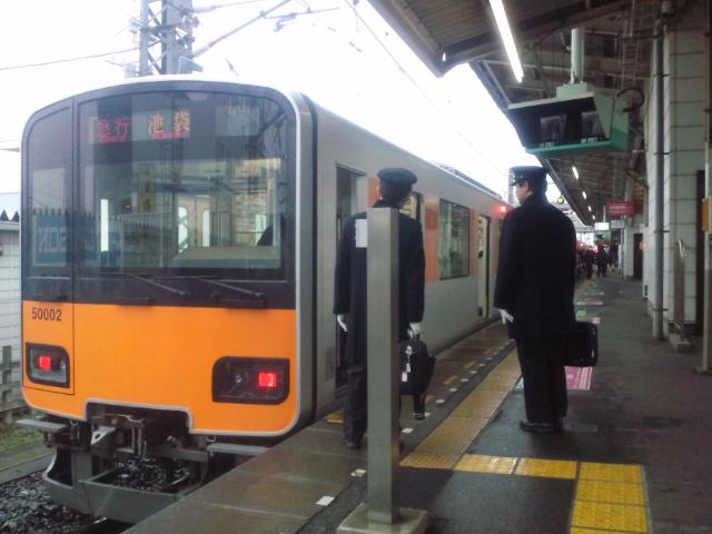 川越市 駅