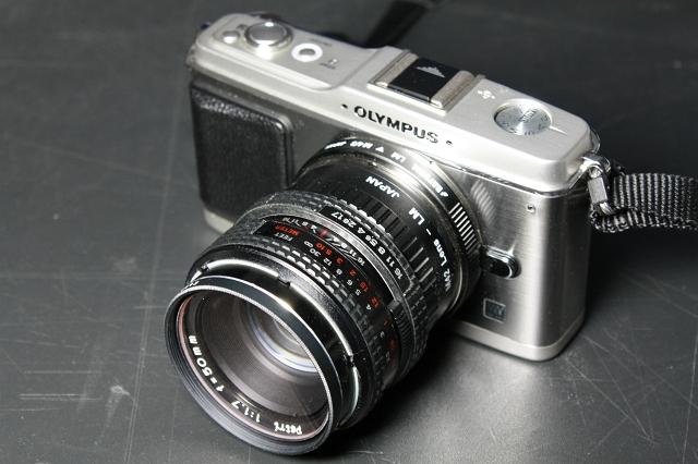 C.C Auto petri 50mm F1.7