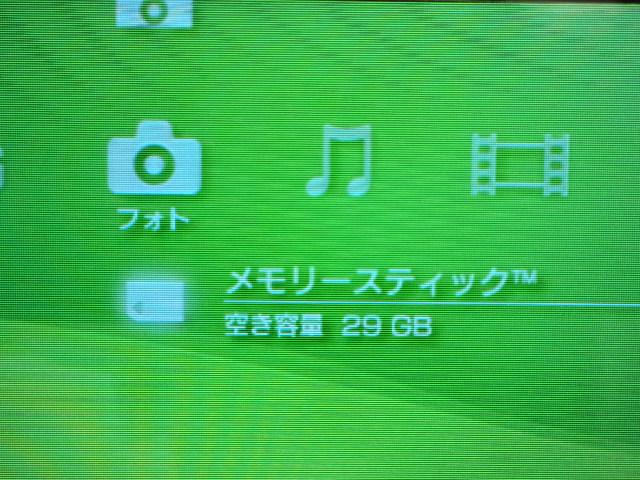 Teamジャパン 16GB microSD with CR-5400