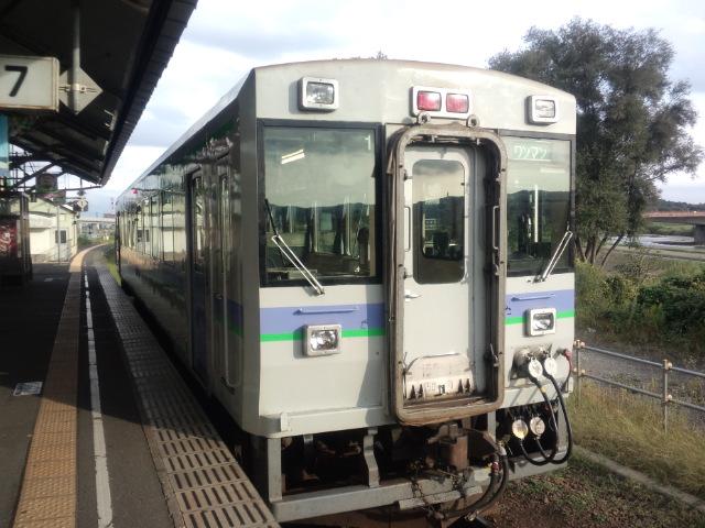 旭川駅なぅ