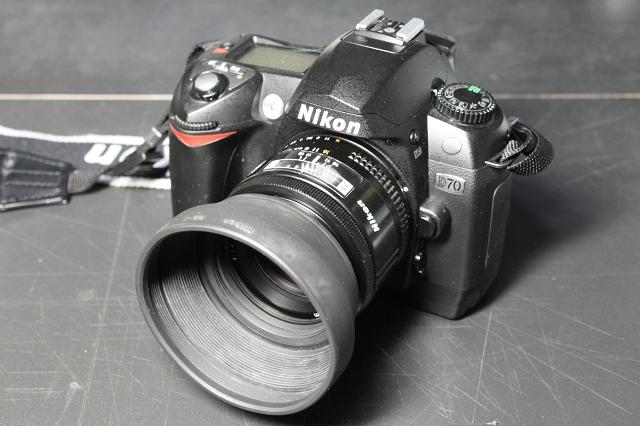 Nikon Ai AF Nikkor 50mm F1.4