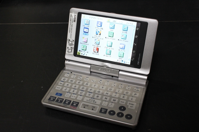 SL-C860 と、Android