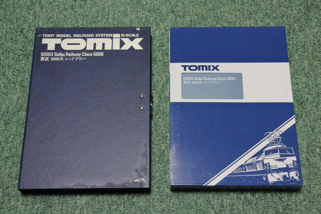 TOMIX版 西武5000系 入線!