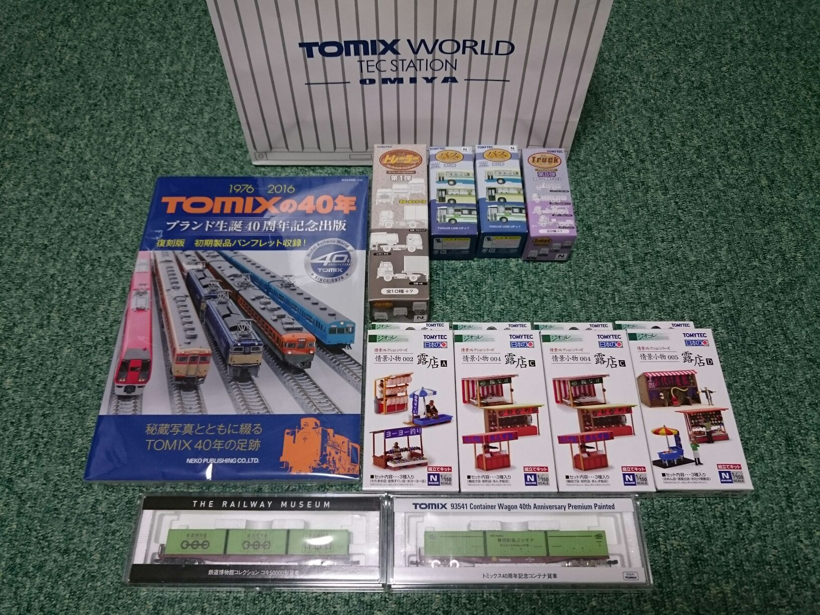 2017年最初の鉄道模型なお買い物☆