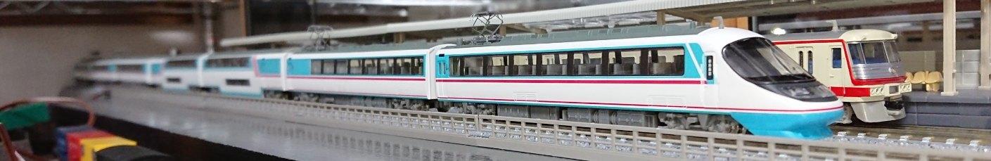 MODEMO 小田急20000形 RSE